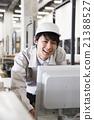 商業 商務 男人 21388527