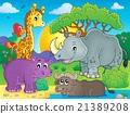 African fauna theme image 3 21389208