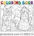 着色 书籍 书 21389215