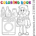Coloring book laundry theme 1 21389218