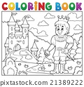 coloring book prince 21389222