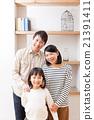 ภาพสามครอบครัวที่ทันสมัย 21391411