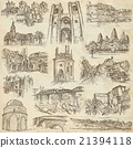 Architecture - Freehand sketching, pack 21394118