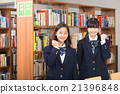 libraries, library, fist pump 21396848