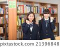 libraries, women, woman 21396848