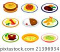 西餐 矢量 食物 21396934