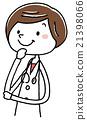 白衣 白袍 矢量 21398066