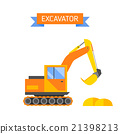 vector excavator machinery 21398213