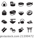 Basic Japanese food icons set 21399472