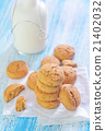 cookies and milk 21402032