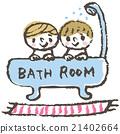 자식, 목욕, 인물 21402664