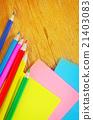 school supplies 21403083