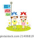 兒童節 小孩 較年輕 21406819