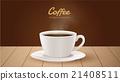 coffee mug 21408511