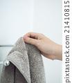 อาบน้ำ,ผ้าเช็ดตัว,ของใช้ประจำวัน 21410815