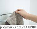 毛巾 拿 拍 21410988
