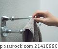浴巾 拿 拍 21410990