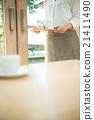 咖啡 夫人 雌 21411490