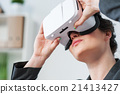 Attractive business lady is using modern headset 21413427