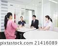 商務 醫生 博士 21416089