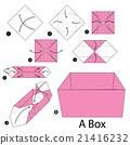 origami A Box. 21416232