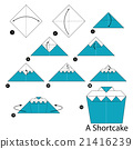 origami A Shortcake. 21416239