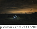 Camping in the Desert 21417200