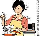 부엌에서 요리를하는 20 대 여성 21417552