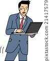 노트북을 서서 작업하는 20 대 남성 21417579