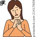 二十多歲的女性患有痛苦和煙霧病 21417609
