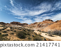 Landscape at Valley of the Fire State Park 21417741