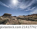 Landscape at Valley of the Fire State Park 21417742