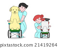 宠物 轮椅 护理 21419264