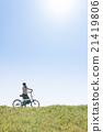 サイクリング 21419806