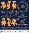 귀여운 곰 21420169