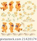 可愛的熊 21420174