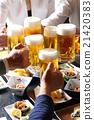生啤酒敬酒 21420383