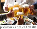 生啤酒敬酒 21420384