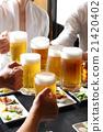 生啤酒敬酒 21420402