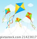 Fly Kite Summer Background. Vector 21423617