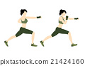 Young woman body combat and fitness 21424160