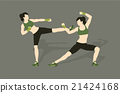 Young woman fighting body combat 21424168