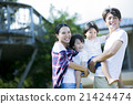 ผู้ปกครองและเด็กที่อาศัยอยู่ในฮาวาย 21424474