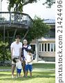 父母和孩子住在夏威夷 21424496