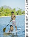 父母和小孩 站起來的槳板 海洋體育 21424520