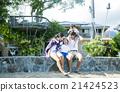 父母和孩子住在夏威夷 21424523