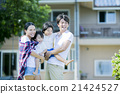 Parent and child living in Hawaii 21424527