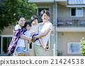 父母和孩子住在夏威夷 21424538