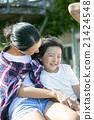 父母和孩子住在夏威夷 21424548