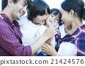 父母和孩子住在夏威夷 21424576